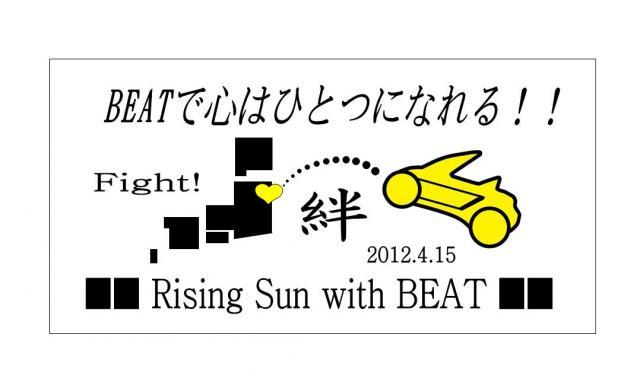 繧ケ繝・ャ繧ォ繝シ2012_convert_20120919111020