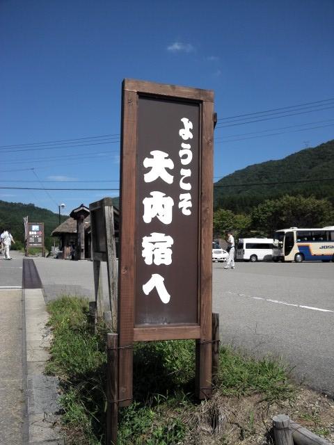 NCM_0951.jpg