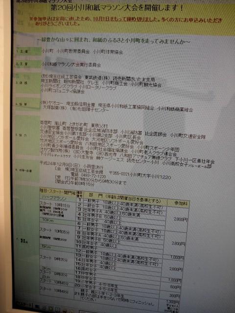 NCM_1300.jpg