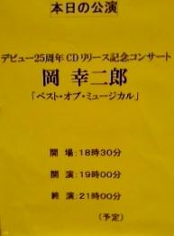 141126_1641~01