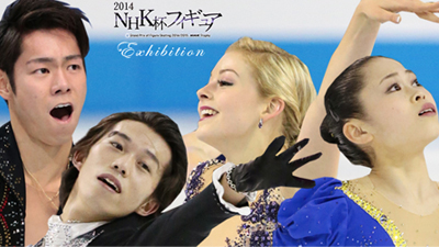 201411HNK杯