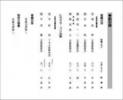 funenobu.jpg
