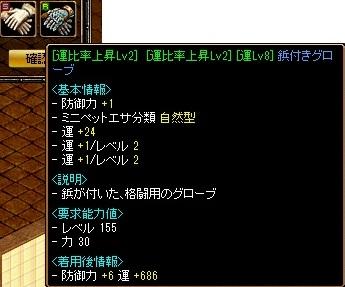 すぱ2.jpg