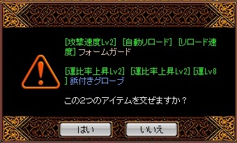 すぱ3.jpg
