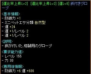 すぱ4.jpg