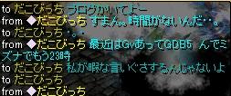 わすれもの.jpg