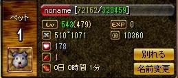 16.23.jpg