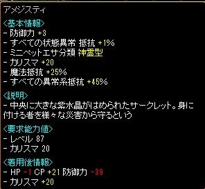 17.5.jpg