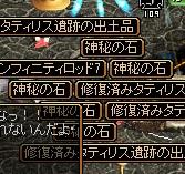 24.2.jpg