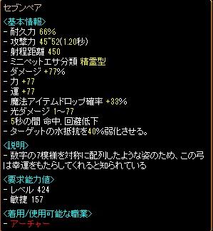 29.2.jpg