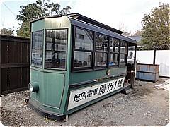 s8405.jpg
