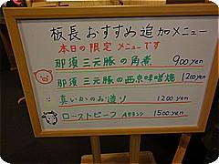 s8627.jpg