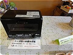 s8700.jpg