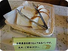 s8710.jpg