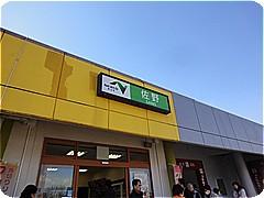 s8736.jpg