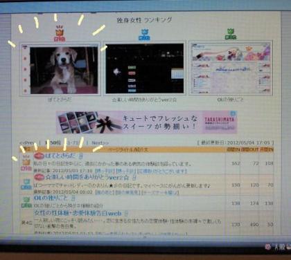 201205041756000_convert_20120504200534.jpg