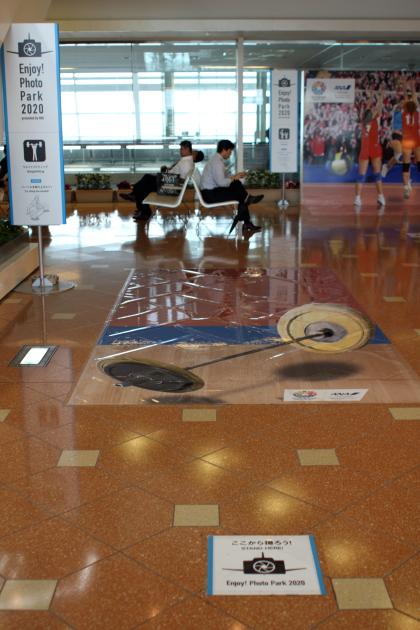 羽田空港、第2ターミナル、東京オリンピック