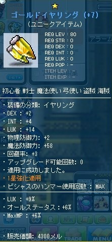 GW-01687.jpg
