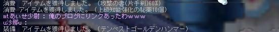 GW-01698.jpg