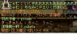 Maple130107_220737.jpg