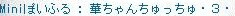 Maple130112_203625.jpg