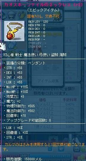 Maple130112_214831.jpg