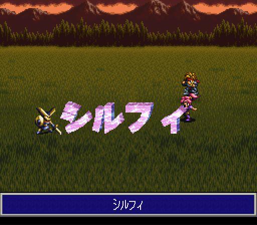 Rudora No Hihou (J)_008