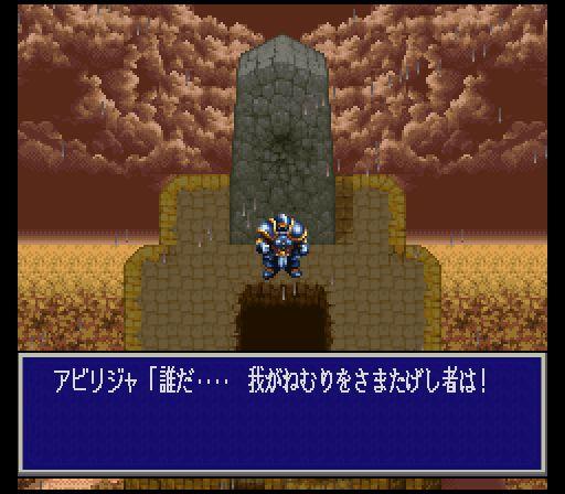 Rudora No Hihou (J)_020