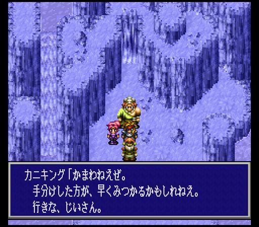 Rudora No Hihou (J)_003