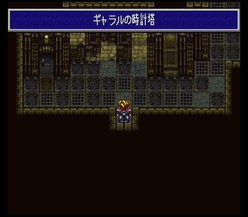 Rudora No Hihou (J)_001