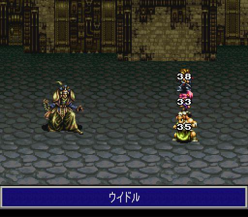 Rudora No Hihou (J)_016