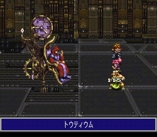 Rudora No Hihou (J)_032
