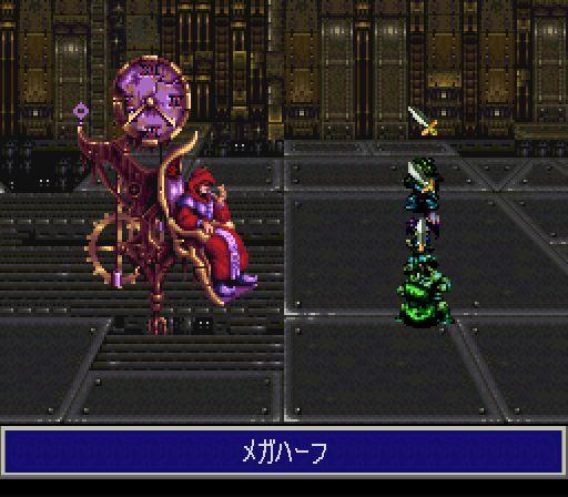 Rudora No Hihou (J)_038