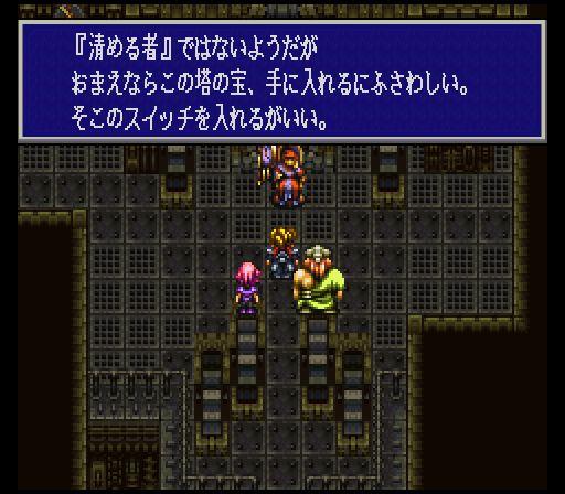 Rudora No Hihou (J)_043