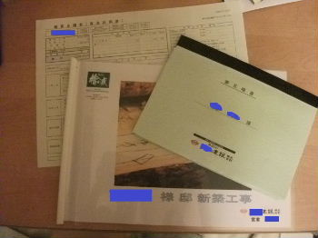 DSCF5300.jpg