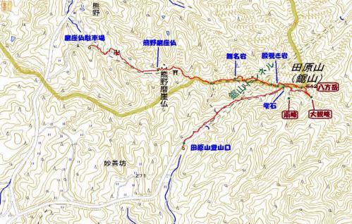 0田原山2
