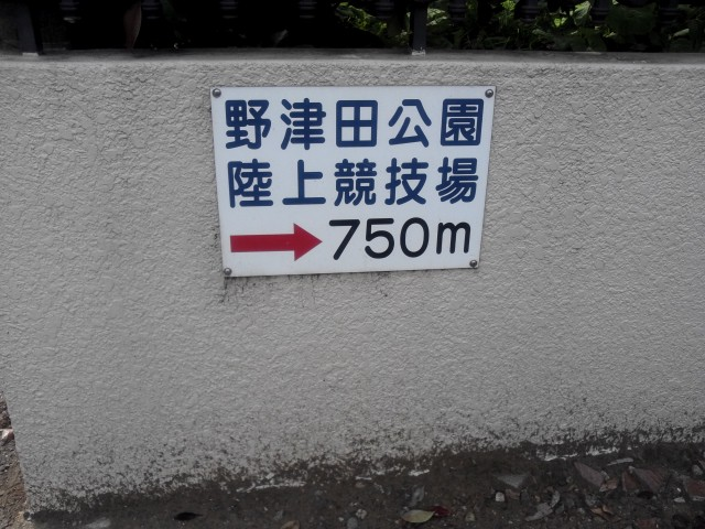 NCM_0081.jpg