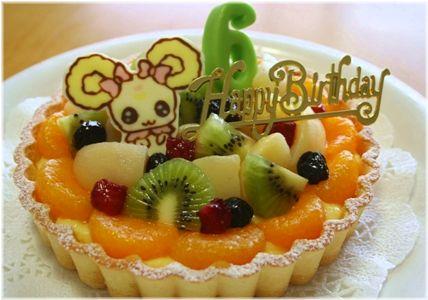 cake1_20120919004944.jpg
