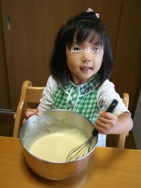 cake1_20121024161831.jpg