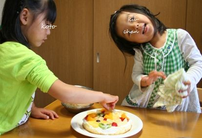 cake2_20121024161831.jpg