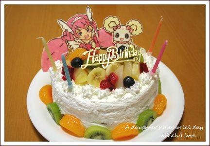 cake3_20121024161831.jpg