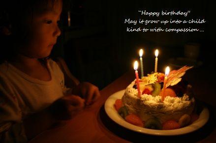 cake5_20121024161831.jpg