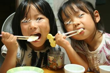 dinner_20120919004944.jpg