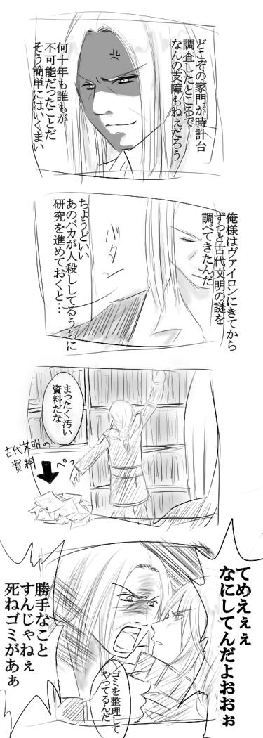 004-t.jpg