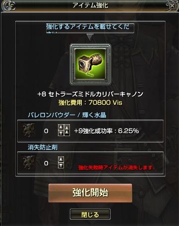 88888888880001.jpg