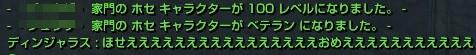 hoserogu0001.jpg