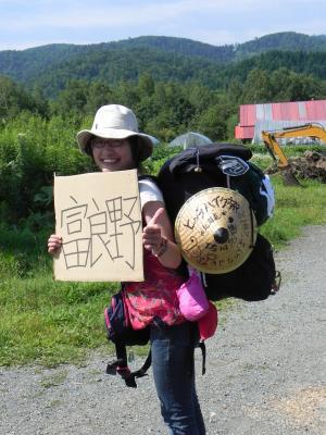 美香ちゃん300