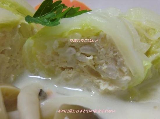 ロール白菜の豆乳クリーム煮♪