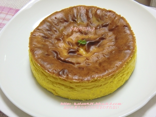 ノンバター・ベイクドパンプキンケーキ♪