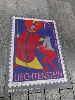eu5-10